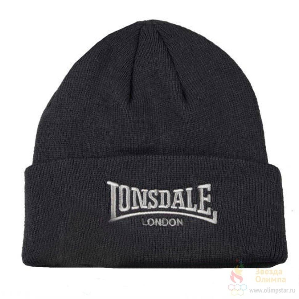 Шапка Lonsdale 110623 CONCRETE GREY
