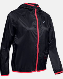 Ветровка Under Armour UA Qualifier Storm Packable Jacket 1326558-003
